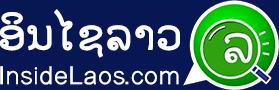 InsideLaos.com